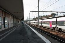 Rachat de crédit pour Agent SNCF